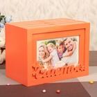 """Фотоархив на 96 фото """"Счастье"""", оранжевый"""