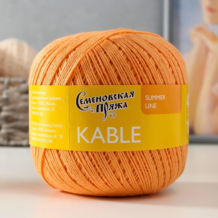 Пряжа Kable (Кабле) 100% хлопок 430м/100гр (159 хризантема)