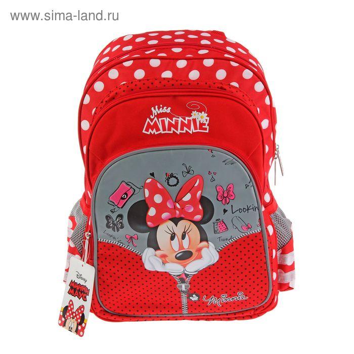 Рюкзак школьный эргономичная спинка Disney. Минни Classic 38*28*13см