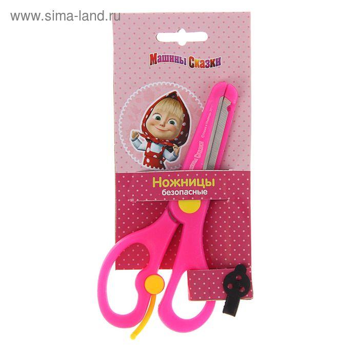 """Ножницы детские 13,5см """"Маша и Медведь"""", пластиковые ручки, безопасные скругленные концы лезвий"""