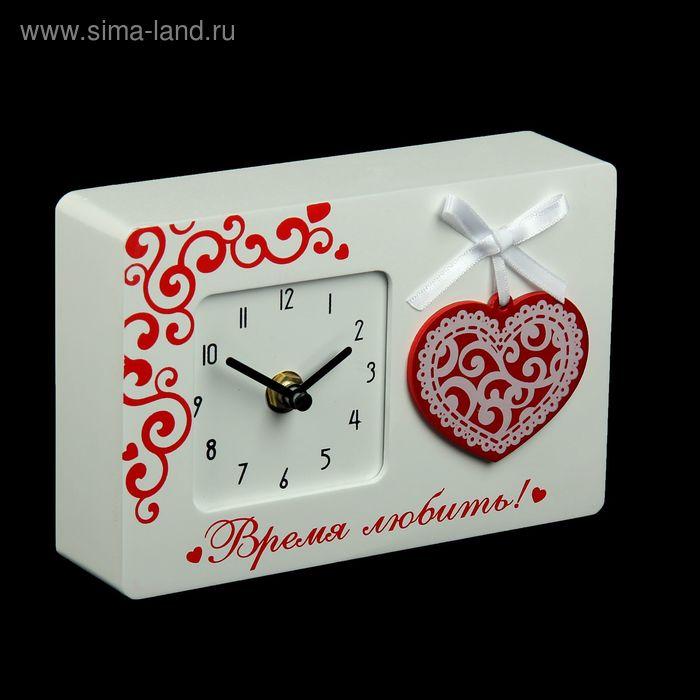 """Часы """"Время любить"""""""