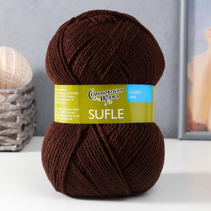 Пряжа Sufle (Суфле) 100% акрил 292м/100гр (4443 т.шоколад)