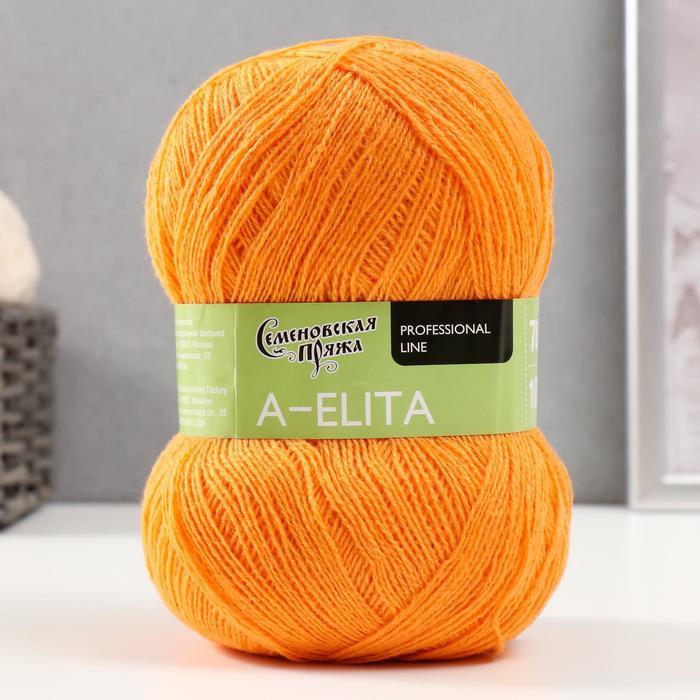 Пряжа A-elita (Аэлита) 50% шерсть, 50% акрил 781м/100гр (154 абрикос)