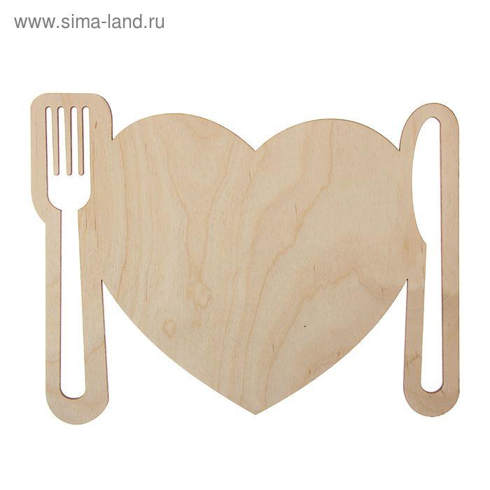 """Подставка под тарелки """"Сердечко"""" 29 х 23 см"""