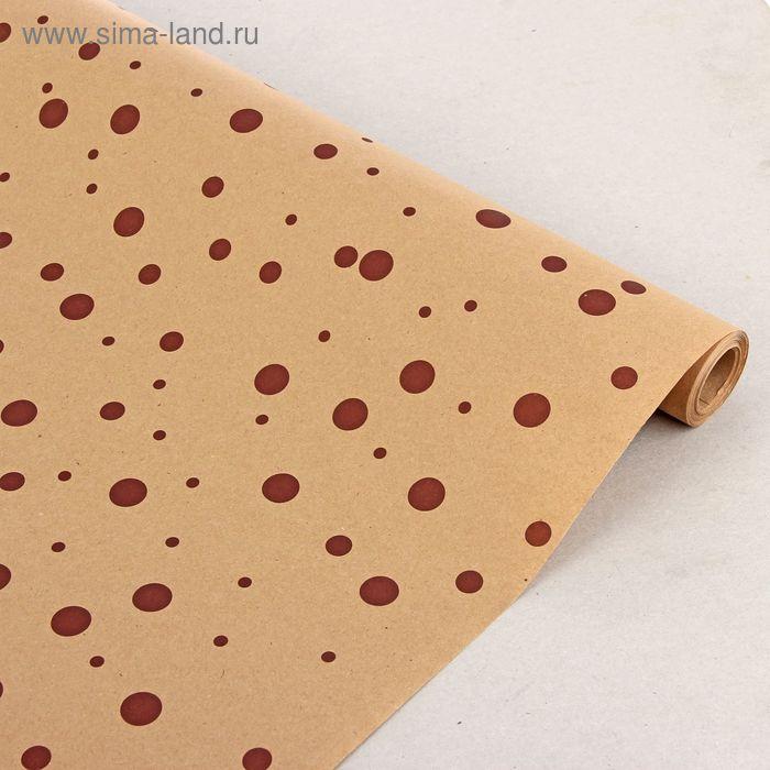 """Бумага упаковочная крафт """"Горошина"""" коричневый, 0.7 x 10 м"""