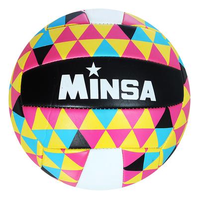 Мяч волейбольный Minsa V11, 18 панелей, PVC, 2 подслоя, машинная сшивка, размер 5
