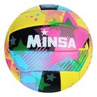Мяч волейбольный Minsa V15, 18 панелей, PVC, 2 подслоя, машинная сшивка, размер 5