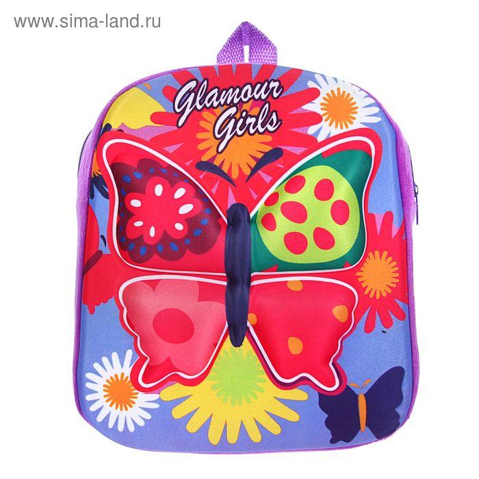 "Мягкая игрушка-рюкзак 3Д ""Бабочка"""