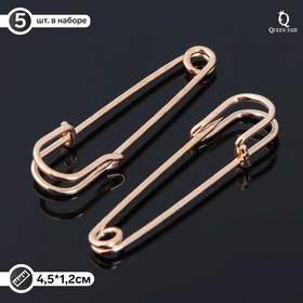 Булавка 4,5*1,2 см (набор 5шт), СМ-208-3, цвет золото