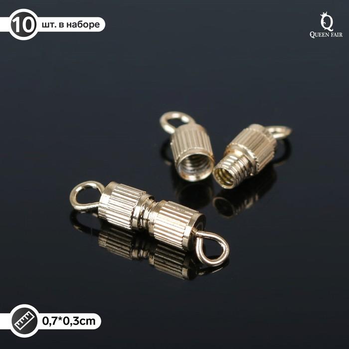 """Castle for beads """"Prop"""", 3*7 mm (10pcs set) color gold"""