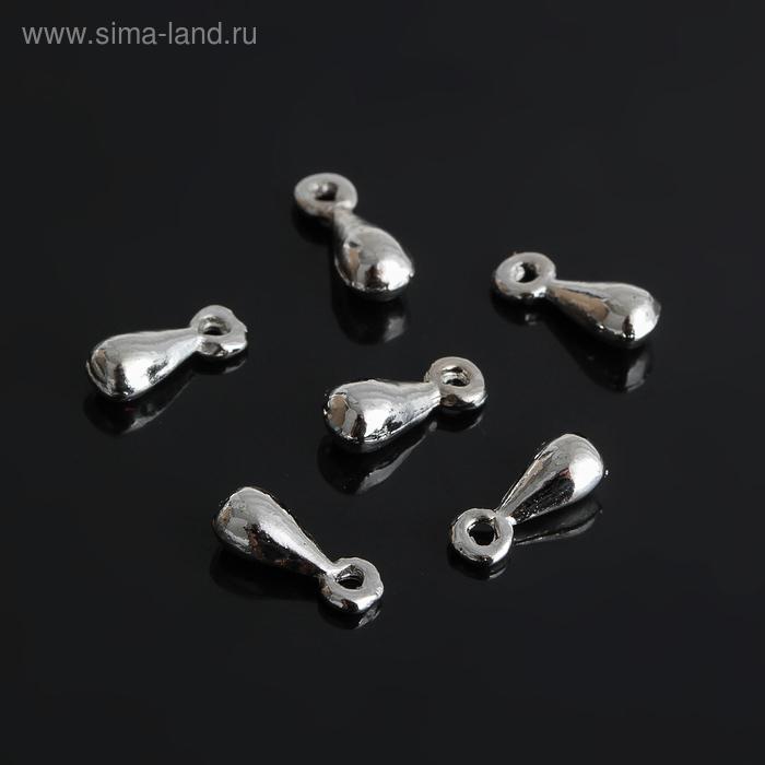 Концевик для цепочки, цвет серебро, 4*9 мм (набор 30шт)