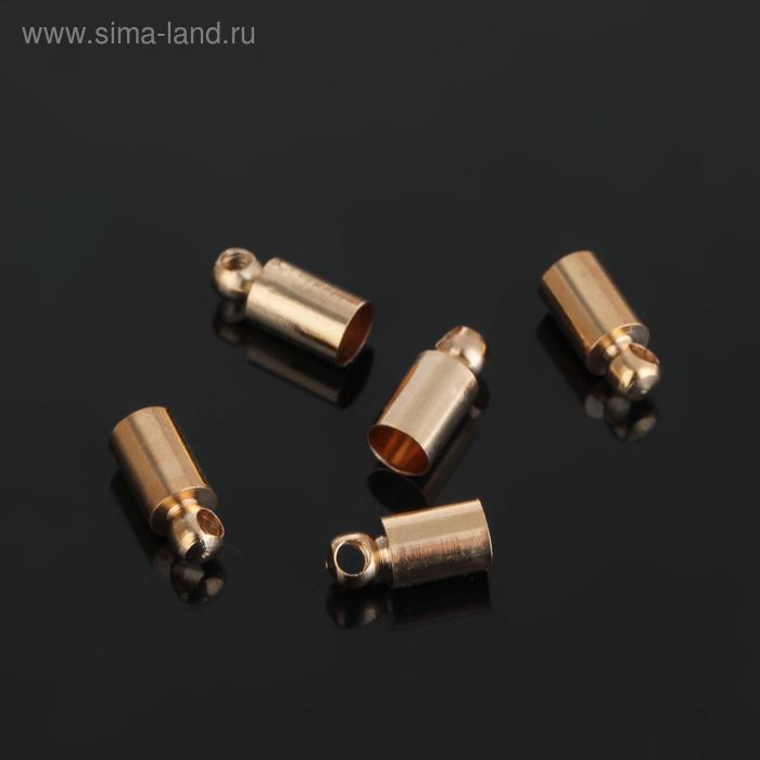 Концевик-шапочка, цвет золото, 4*9 мм (набор 10шт)