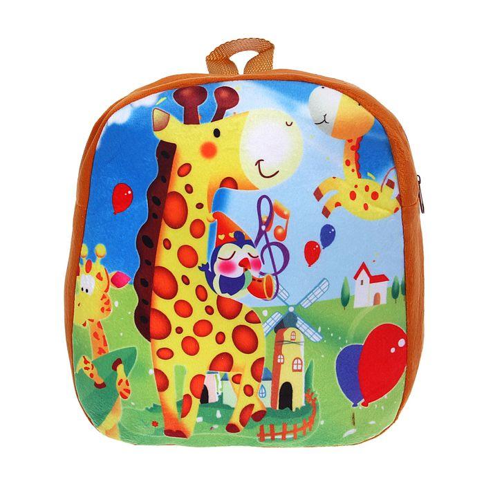 """Мягкая игрушка-рюкзак """"Жирафы"""""""