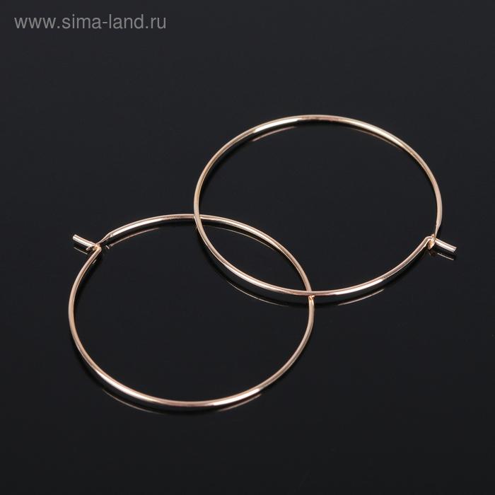 Швензы-кольца, цвет золото, 30 мм (набор 5 пар)