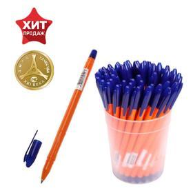 Ручка шариковая «Стамм» VeGa ORANGE, узел 0.7 мм, чернила синие на масляной основе, стержень 152 мм