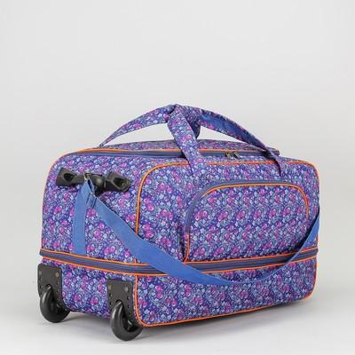 """Сумка дорожная на колёсах """"Буквы"""", 1 отдел с расширением, наружный карман, цвет фиолетовый"""