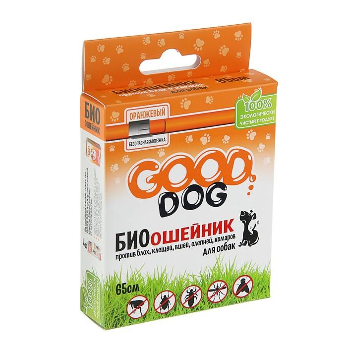 Биоошейник антипаразитарный Good Dog для собак от блох и клещей, оранжевый 65 см. 1/6