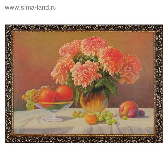 "Картина ""Натюрморт с фруктами и пионами"""