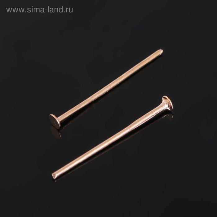 """Штифт """"Гвоздик"""", цвет золото, 2 см, упаковка 100 гр"""
