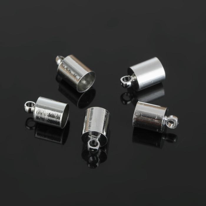 Концевик-шапочка, цвет серебро, СМ-162, 6*9,5 мм (набор 10шт)