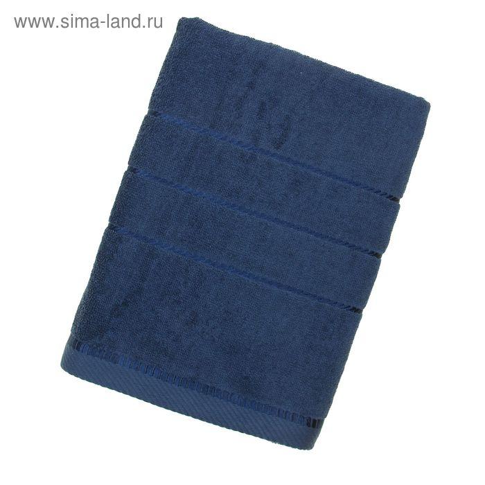 Полотенце махровое BERLIN Uni, размер 70х140 см, 470 г/м, цвет тёмно-синий
