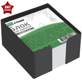 A block of recording paper, in a plastic box, 8 x 8 x 5 cm, white, black box, 65 g / m2.