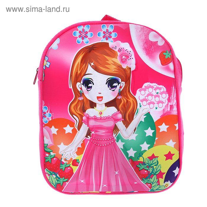 "Мягкая игрушка-рюкзак 3Д ""Девочка"""