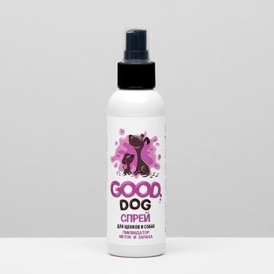 "Спрей Good Dog ""Ликвидатор меток и запаха"" для щенков и собак, 150 мл."
