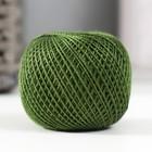 Зелёный 4306