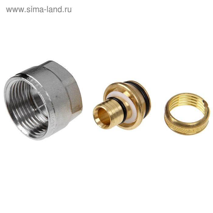 "Евроконус GF, для металлопластиковых труб, 3/4"" х 16 мм"