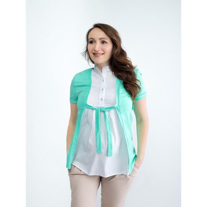 Блузка для беременных 2236, цвет ментол, размер 46, рост 170