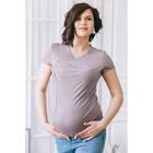 Блузка для беременных 2241, цвет бежевый, размер 50, рост 170