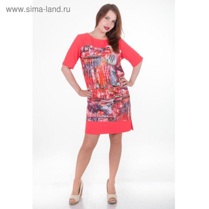 Платье женское, размер 46, рост 168, цвет арбуз (арт. 17254)