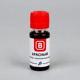 Краситель синтетический жидкий, красный, 15 г