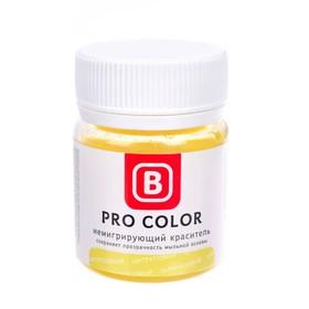 Non-migratory dye PRO Color, citrus, 40 g.