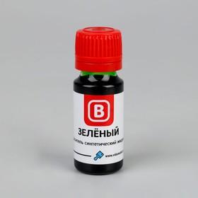 Краситель синтетический жидкий, зелёный, 15 г Ош