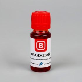 Synthetic liquid dye, orange, 15 g.