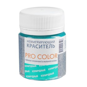 Non-migratory dye PRO Color, emerald, 40 g.