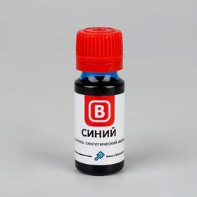 Synthetic dye, liquid, blue, 15 g.
