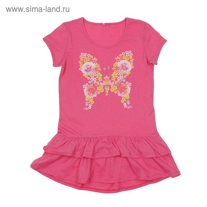 """Платье типа """"туника"""" для девочки, рост 134 см, цвет розовый (арт.CSJ 61352)"""