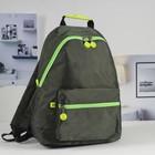 Рюкзак молодёжный, отдел на молнии, наружный карман, цвет хаки/салатовый
