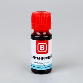 Straw gel dye, 15 ml.