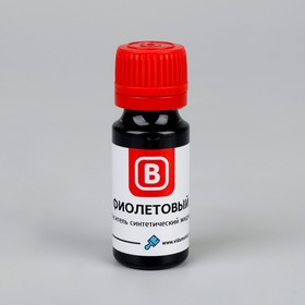 Synthetic liquid dye, purple, 15 g.