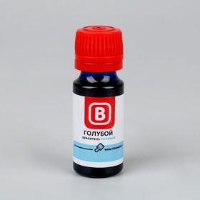 Blue gel dye, 15 ml.