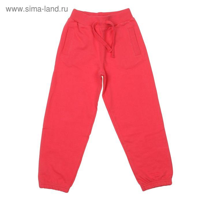 Брюки для девочки, рост 110 см, цвет розовый (арт. CWK 7475)