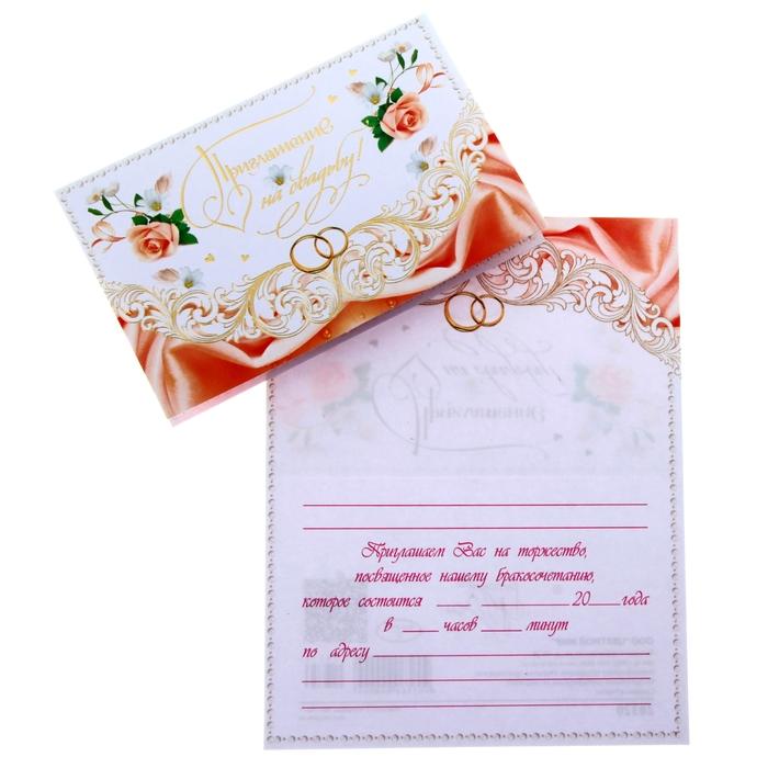 Днем рождения, как заполнять пригласительные открытки