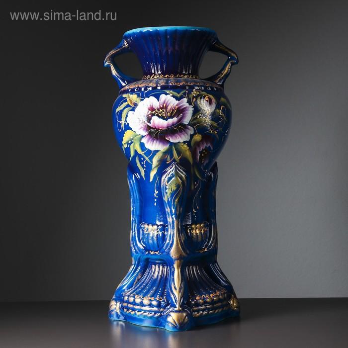"Ваза напольная ""Аиша"" кобальт"