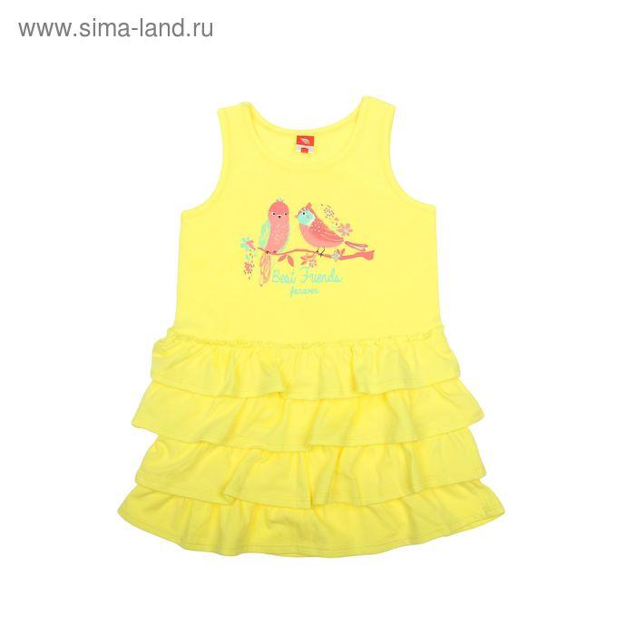 Сарафан для девочки, рост 98 см, цвет жёлтый (арт.CSK 61333 (119))
