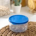 Контейнер пищевой 300 мл круглый, цвет синий