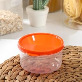 Контейнер круглый Доляна, пищевой, 300 мл, цвет оранжевый